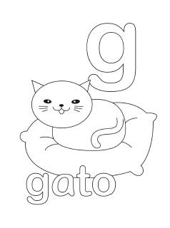 g-lowercase-spanish